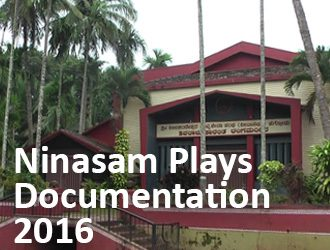 Ninasam Documentation 2016