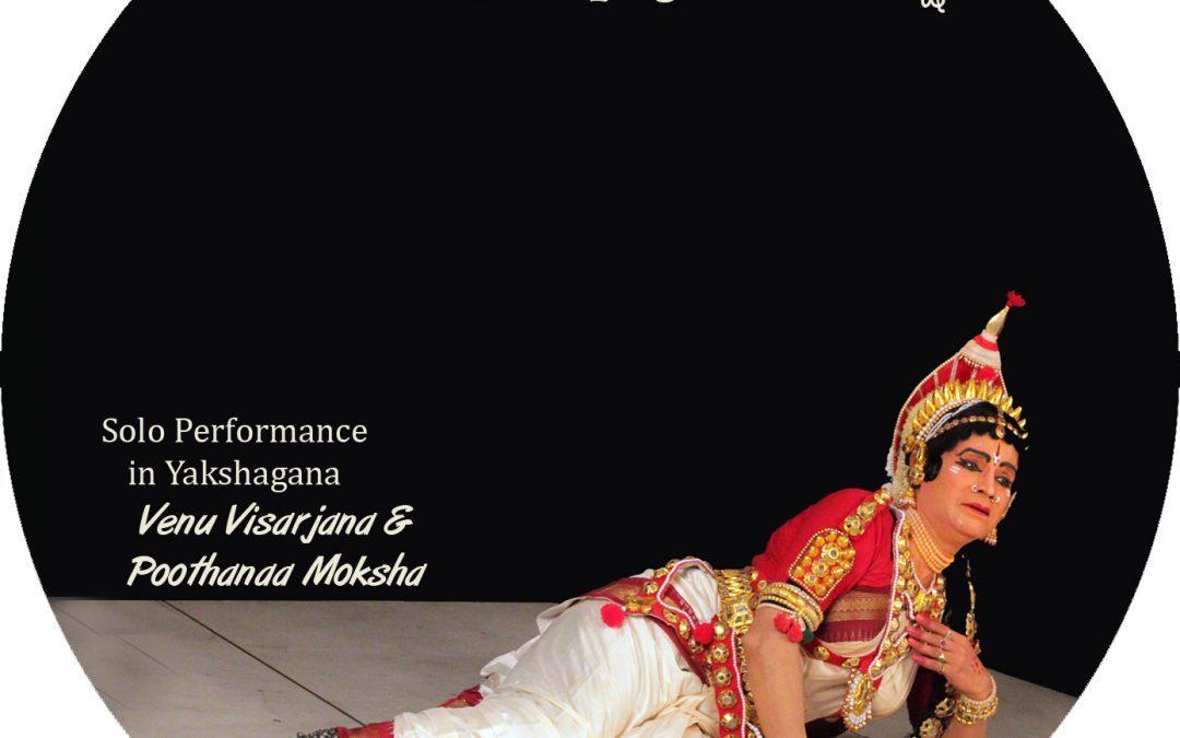 Puthana Moksha