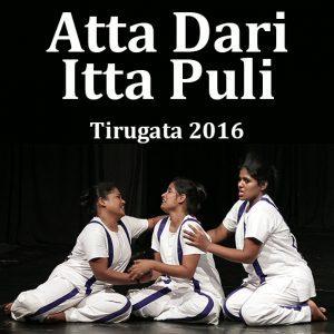 en-atta-dari-itta-puli_1