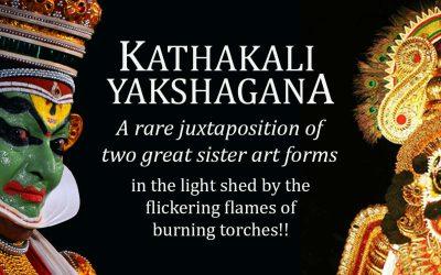 Yakshadhwani | ಯಕ್ಷಧ್ವನಿ