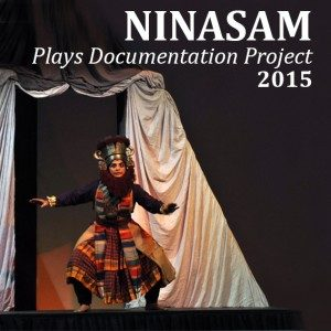 Ninasam Plays Documentation