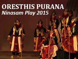 Oresthis Purana