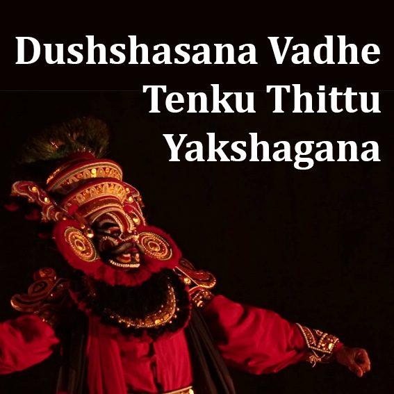 Dushshasana Vadhe – Yakshagana