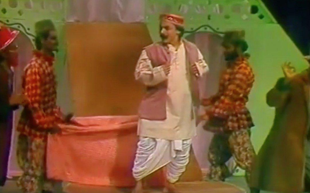 Mamamushi । ಮಾಮಾಮೂಶಿ