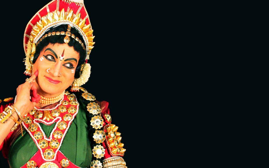 Krishnarpane